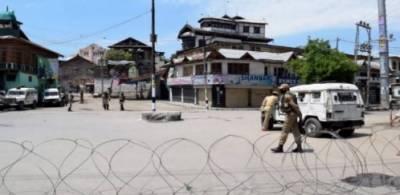 مقبوضہ کشمیر میں غیر اعلانیہ کرفیو نافذ،لوگوں کی نقل و حرکت پر مکمل پابندی عائد