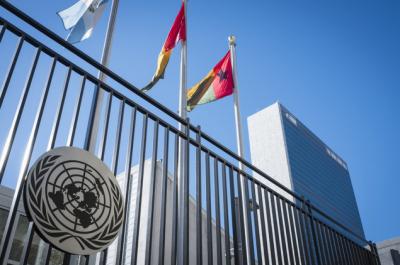 بھارت کا گھناؤنا منصوبہ، آرٹیکل 370 کی منسوخی پر اقوام متحدہ کا اظہار تشویش