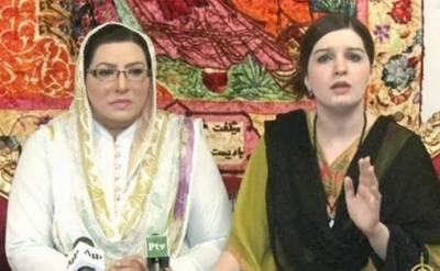 ہم کبھی بھی بھارت کا حصہ نہیں تھے، پاکستان ہماری آواز ہے،یاسین ملک کو ڈیتھ سیل میں رکھا ہوا ہے: حریت رہنما یاسین ملک کی اہلیہ مشعال ملک