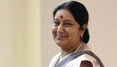 بھارت کی سابق وزیرخارجہ سوشما سوراج دل کا دورہ پڑنے کے باعث چل بسیں