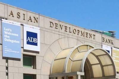 اے ڈی بی نے پاکستان کو50کروڑ ڈالرز قرض دینے کی منظوری دیدی