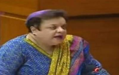 مقبوضہ کشمیر کی حیثیت تبدیل کرنے کی بھارتی کوشش نہ صرف غیرقانونی ہے بلکہ جنیوا کنونشن کے بھی منافی ہے:ڈاکٹر شیریں مزاری