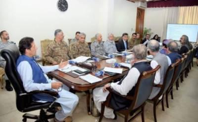 پاکستان کا بھارت سے سفارتی تعلقات محدود، دو طرفہ تجارت معطل کرنے کا فیصلہ