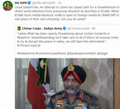 بھارت کی کسی بھی مہم جوئی کا 27 فروری سے زیادہ سخت جواب دیاجائیگا: ترجمان پاک فوج