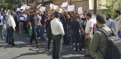 آرٹیکل 370 کی منسوخی، تہران میں ایرانیوں اور کشمیریوں کا بھارت کے خلاف احتجاجی مظاہرہ