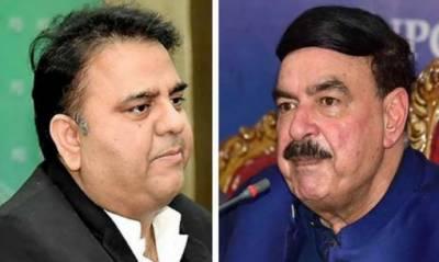 کابینہ اجلاس میں فواد چودھری اور شیخ رشید کے درمیان نوک جھونک، ذرائع