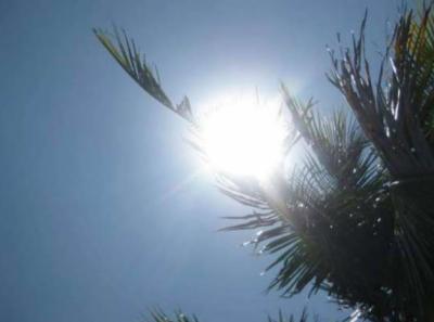 ملک کے بیشتر علاقوں میں موسم گرم اور مرطوب رہے گا