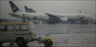خراب موسم کے باعث پی آئی اے کی متعدد پروازیں منسوخ
