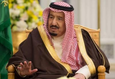 شاہ سلمان کا 6500 حجاج کی قربانی کے مصارف ذاتی جیب سے ادا کرنے کا حکم