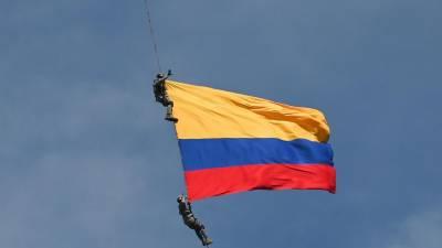 فضائی کرتب دکھاتے کولمبیا کے دو فوجی میں ہلاک