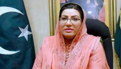 کشمیریوں اور پاکستانیوں کی خوشیاں اور غم سانجھے ہیں۔ کشمیر میں آزادی کا سورج طلوع ہو کر رہے گا۔ ڈاکٹر فردوس عاشق اعوان