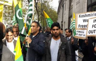لندن: مودی مخالف بڑے مظاہرے سے قبل اسکاٹ لینڈ یارڈ الرٹ