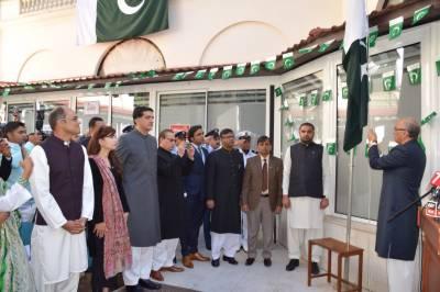 فرانس میں مقیم پاکستانی کمیونٹی نے یوم آزادی پاکستان مقبوضہ جموں وکشمیر کے ساتھ یکجہتی اظہار کے ساتھ منایا