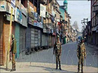 اسلامی تعاون تنظیم کی مقبوضہ کشمیر میں جاری سیکیورٹی لاک ڈائون، کرفیواور مواصلات کانظام معطل کرنے کی شدید مذمت