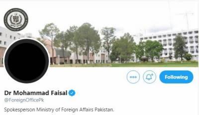 کشمیر میں بھارتی بربریت،وزارت خارجہ کےٹوئٹر اکاؤنٹ کی ڈسپلے تصویر سیاہ