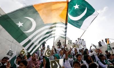 پاکستان بھر میں بھارت کا یوم آزادی یوم سیاہ کے طور پر منایا جارہا ہے
