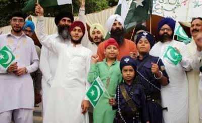 سکھ برادری بھی ہندستان کی یوم آزادی کو یوم سیاہ کے طور پر منا رہی ہے
