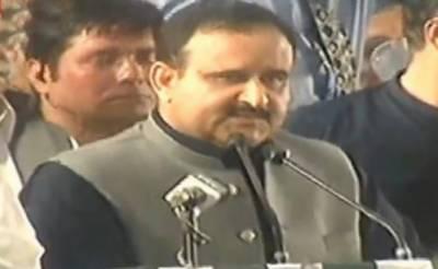 پاکستان کشمیریوں کے ساتھ تھا، کشمیریوں کے ساتھ ہے اور کشمیریوں کے ساتھ رہے گا، آئندہ یوم آزادی کشمیری ہمارے ساتھ منائیں گے : وزیر اعلی پنجاب عثمان بزدار