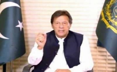 وزیراعظم عمران خان کی کنٹرول لائن پر بھارت کی بلااشتعال فائرنگ کی مذمت