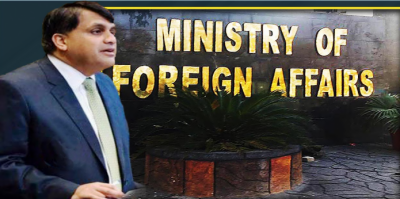 بھارتی وزیردفاع کابیان انتہائی مایوس کن ہے:ترجمان دفتر خارجہ