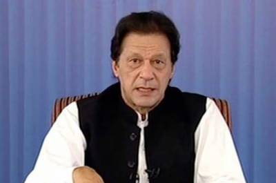 وزیر اعظم عمران خان آج قوم سے خطاب کریں گے