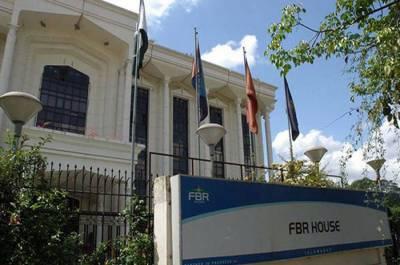 ایف بی آر کا چھوٹے تاجروں پر فکسڈ ٹیکس نافذ کرنے کا فیصلہ