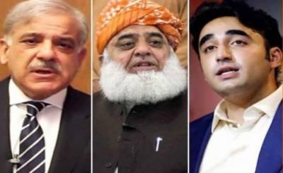 اپوزیشن کی آل پارٹیز کانفرنس پیر کو ہوگی،مقبوضہ کشمیر کی صورتحال سمیت چیئرمین سینیٹ کے انتخاب میں ناکامی اور آئندہ کی حکمت عملی ایجنڈے میں شامل