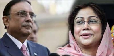 آصف زرداری اور فریال تالپور کے جوڈیشل ریمانڈ میں 5 ستمبر تک توسیع،جج نیب پراسیکیوٹر پر برہم