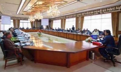وزیراعظم نے وفاقی کابینہ کا اجلاس آج طلب کر لیا، 9نکاتی ایجنڈا جاری