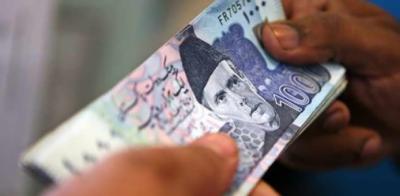 خیبرپختونخواحکومت نے سرکاری ملازمین کے لیے بلاسود قرضے دینے کی منظوری دے دی