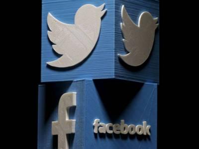 ٹوئٹراور فیس بک کا سوشل میڈیا پر ہانگ کانگ سے متعلق مہم کیخلاف کریک ڈاون