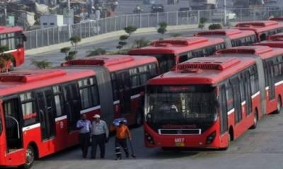 پنجاب حکومت نے میٹروبس کے کرایے بڑھا دیے