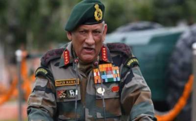 بھارتی آرمی چیف کا انفارمیشن وار فیئر میں بھارت کی شکست اور پاکستان کی جیت کااعتراف