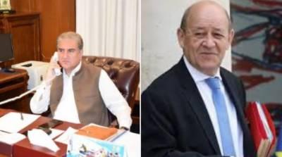 وزیر خارجہ سفارتی محاذ پر متحرک ،شاہ محمود قریشی کا فرانسیسی وزیر خارجہ سے ٹیلی فونک رابطہ،کشمیرکی صورتحال پرگہری تشویش ہے:فرانسیسی وزیر خارجہ