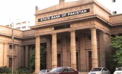 کراچی : پاکستان کے بیرونی ادائیگیوں کے خسارے میں نمایاں کمی ریکارڈ، اسٹیٹ بینک