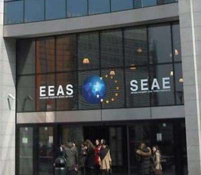 کشمیر کونسل ای یو کا آج یورپی وزارت خارجہ کے سامنے بھارت کیخلاف دھرنے کا اعلان