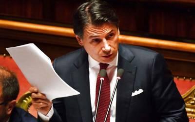 اٹلی کے وزیراعظم نے حکومتی اتحادی جماعت کی علیحدگی کے بعد استعفیٰ دے دیا۔