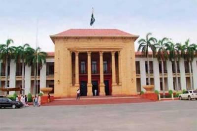 پنجاب اسمبلی میں بھارت کی جانب سے مقبوضہ کشمیر کی حیثیت ختم کرنے کے خلاف قرارداد متفقہ طورپر منظور