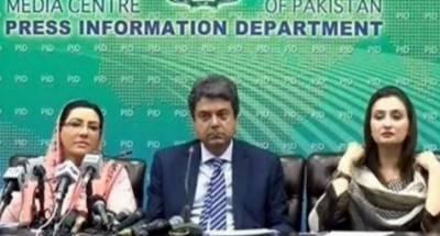 وزارت قانون نےگزشتہ ایک سال میں قانون کے22مسودے تیار کئے:فروغ نسیم