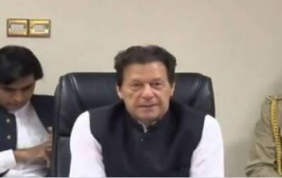 وزیر اعظم عمران خان کی زیر صدارت اجلاس ، انسداد پولیو مہم میں پاک فوج سے مدد لینے کا فیصلہ