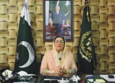 پوری قوم مقبوضہ کشمیر میں اپنے جائز حقوق کے لئے جدوجہد کرنے والے کشمیری عوام کے ساتھ ہے،معاون خصوصی اطلاعات