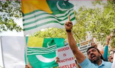 بھارتی وزیراعظم کی آمد پرفرانس میں مظاہرے،مودی مخالف نعرے بازی
