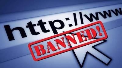 انڈونیشیا میں پرتشدد احتجاجی مظاہروں کے باعث انٹرنیٹ سروس معطل