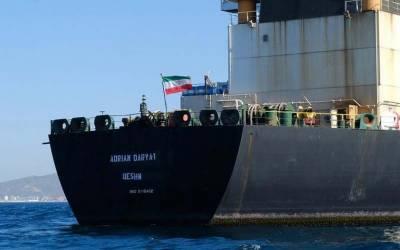 ایرانی تیل بردار جہاز نے اپنا رخ ترکی کی سمت کر لیا۔