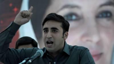 عمران خان اپنی کہی ایک بھی بات پر قائم نہیں رہے:بلاول بھٹو