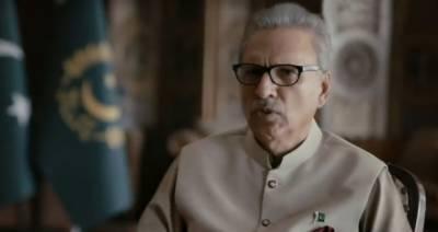 پاکستان مطالبہ کرتا ہے کہ بھارت عالمی مبصرین کو مقبوضہ کشمیر جانے کی اجازت دے:صدر
