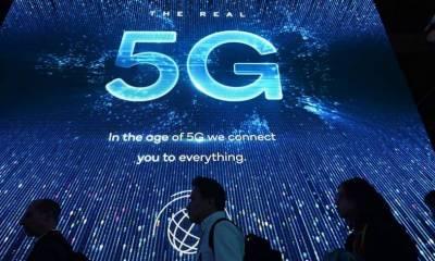 پاکستان میں 5جی ٹیکنالوجی اور متعلقہ سروسز کی آزمائش شروع