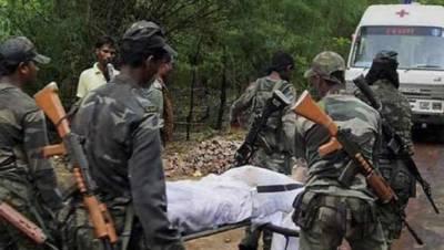 مقبوضہ کشمیر،بھارتی فورسز کے کمانڈر نے خودکشی کرلی