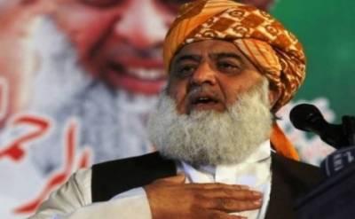 ہزاروں مسلمانوں کے قاتل کو ایوارڈ دینا مظلوم مسلمانوں کے زخموں پر نمک چھڑکنے کے برابر ہے ہم مطالبہ کرتے ہیں کہ وہ ان سے یہ ایوارڈ واپس لیں:مولانا فضل الرحمان