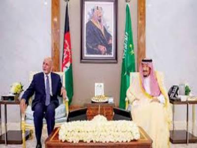 شاہ سلمان بن عبد العزیز سے افغان صدر محمد اشرف غنی کی ملاقات